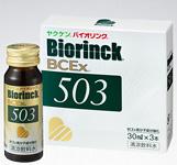 BCEx503